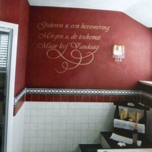 Muurschildering gedicht op de muur
